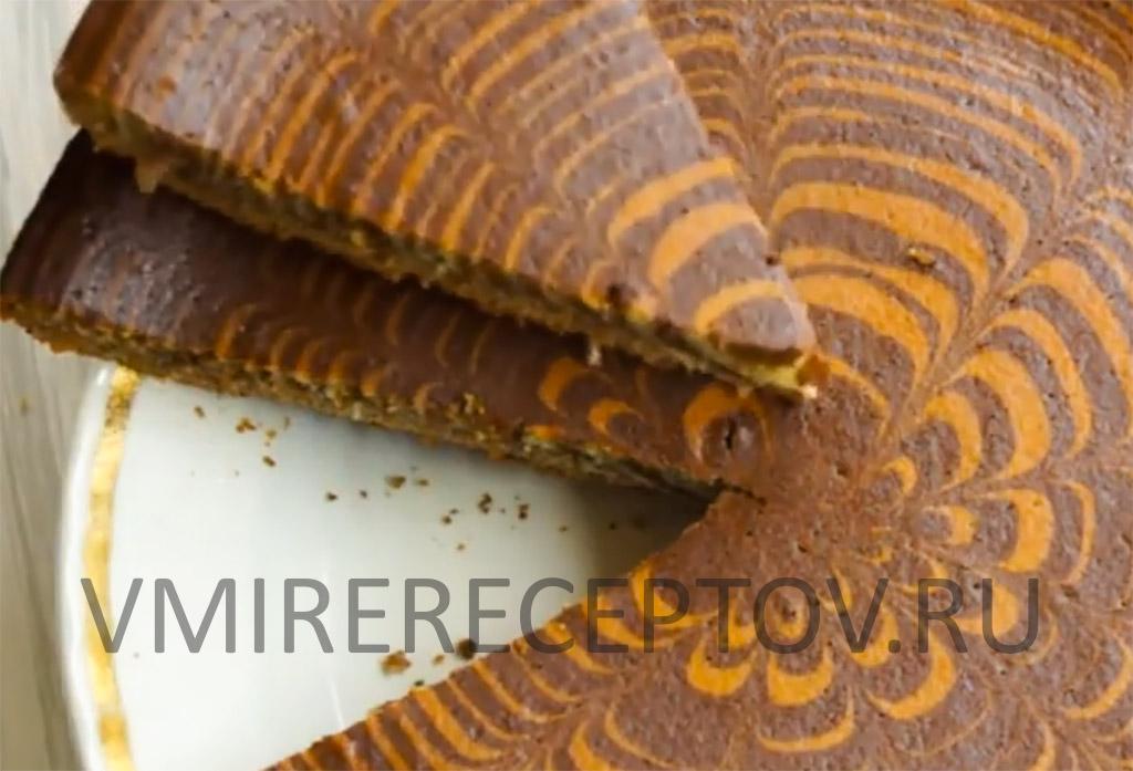 Пирог Зебра. Рецепт классический с фото пошагово.